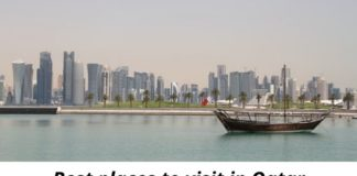 Best places to visit in Qatar
